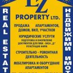 LZ-PROPERTY [1600x1200]